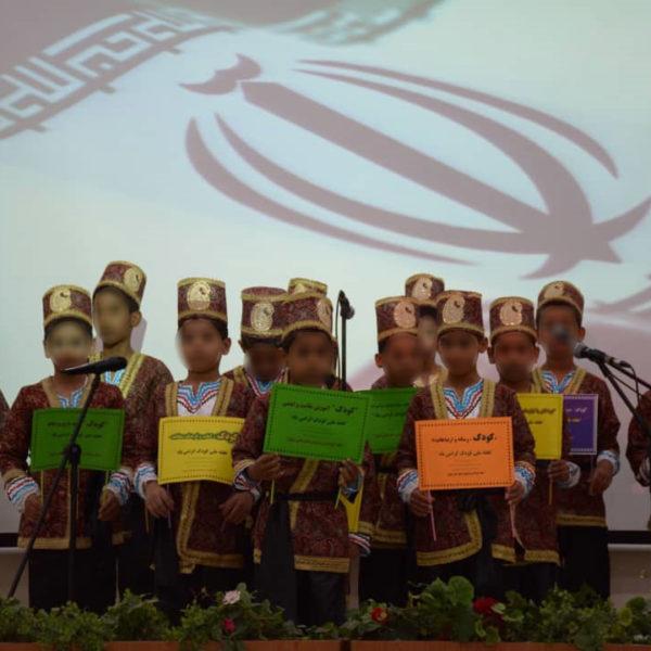 جشن بزرگ روز جهانی کودک به همت بهزیستی