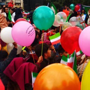 جشن چهلمین سالروز پیروزی انقلاب اسلامی